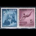 https://morawino-stamps.com/sklep/19430-large/japonia-nippon-737-738.jpg