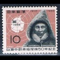 https://morawino-stamps.com/sklep/19432-large/japonia-nippon-739.jpg