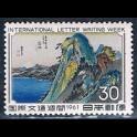 https://morawino-stamps.com/sklep/19438-large/japonia-nippon-776.jpg