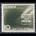https://morawino-stamps.com/sklep/19444-large/japonia-nippon-796.jpg