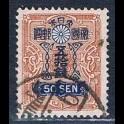 https://morawino-stamps.com/sklep/19448-large/japonia-nippon-192-iii-nadruk.jpg