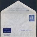 https://morawino-stamps.com/sklep/19450-large/air-mail-envelope-1937-poland-nofi9-edward-smigly-rydz.jpg
