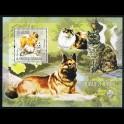 https://morawino-stamps.com/sklep/3275-large/kolonie-bryt-sao-tome-e-principe-bl548.jpg