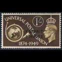 https://morawino-stamps.com/sklep/3944-large/kolonie-bryt-india-kuwait-84-nadruk.jpg