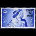 https://morawino-stamps.com/sklep/3966-large/kolonie-bryt-india-kuwait-75-nadruk-.jpg
