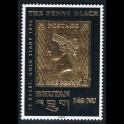 https://morawino-stamps.com/sklep/4029-large/kolonie-bryt-bhutan-1632.jpg