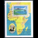 https://morawino-stamps.com/sklep/4143-large/kolonie-portug-sao-tome-e-principe-bl35a-.jpg