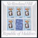 https://morawino-stamps.com/sklep/4679-large/kolonie-bryt-maldives-816-820.jpg