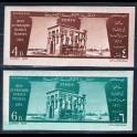 https://morawino-stamps.com/sklep/5324-large/kolonie-bryt-yemen-233-234b.jpg