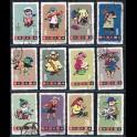 https://morawino-stamps.com/sklep/5528-large/china-prc-chiny-chrl-702-713-.jpg