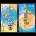 https://morawino-stamps.com/sklep/5714-large/armenia-464-465.jpg