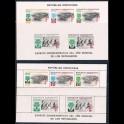 https://morawino-stamps.com/sklep/5816-large/kolonie-hiszp-republica-dominicana-bl24a24b-nadruk.jpg