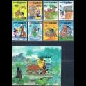 https://morawino-stamps.com/sklep/5818-large/kolonie-bryt-niemieckie-republique-togolaise-1468-75bl163.jpg