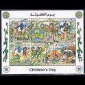 https://morawino-stamps.com/sklep/6128-large/kolonie-wloskie-great-socialist-people-s-libyan-arab-jamahiriya-2603-2608.jpg