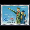 https://morawino-stamps.com/sklep/6184-large/nansei-shot-ryukyu-islands-wyspy-riukiu-165.jpg