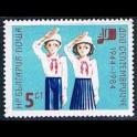 https://morawino-stamps.com/sklep/6204-large/bulgaria-bulgaria-3292.jpg