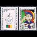 https://morawino-stamps.com/sklep/6316-large/kolonie-franc-cameroun-960-961.jpg