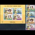 https://morawino-stamps.com/sklep/6320-large/kolonie-bryt-ghana-609-612bl62.jpg