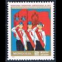 https://morawino-stamps.com/sklep/6390-large/mongolia-1698.jpg