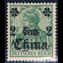https://morawino-stamps.com/sklep/6652-large/china-reichspost-german-post-niemiecka-poczta-w-chinach-29-nadruk-overprint.jpg