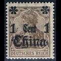 https://morawino-stamps.com/sklep/6664-large/china-reichspost-german-post-niemiecka-poczta-w-chinach-38iib-nadruk-overprint.jpg