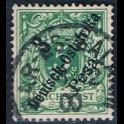 https://morawino-stamps.com/sklep/7034-large/kolonie-niem-niemiecka-afryka-wschodnia-deutsch-ostafrika-7-nadruk.jpg