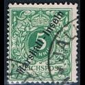 https://morawino-stamps.com/sklep/7252-large/kolonie-niem-wyspy-marshalla-marshall-inseln-aolepn-aorkin-maje-8-nadruk.jpg