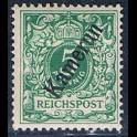https://morawino-stamps.com/sklep/7344-large/kolonie-niem-niemiecki-kamerun-deutsch-kamerun-2-nadruk.jpg