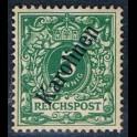 https://morawino-stamps.com/sklep/7404-large/kolonie-niem-karoliny-niemieckie-deutsch-karolinen-2ii-nadruk.jpg