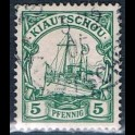 https://morawino-stamps.com/sklep/7440-large/kolonie-niem-kiauczou-w-chinach-kiautschou-6-.jpg