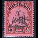 https://morawino-stamps.com/sklep/7448-large/kolonie-niem-kiauczou-w-chinach-kiautschou-10.jpg
