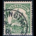 https://morawino-stamps.com/sklep/7454-large/kolonie-niem-kiauczou-w-chinach-kiautschou-19-.jpg