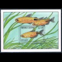 https://morawino-stamps.com/sklep/7577-large/kolonie-bryt-sierra-leone-bl76.jpg