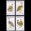 https://morawino-stamps.com/sklep/7583-large/kolonie-bryt-holend-bophuthatswana-bantustan-rpa-112-115.jpg