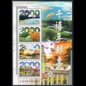 https://morawino-stamps.com/sklep/7695-large/republika-chiska-tajwan-bl79.jpg