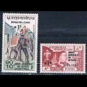 https://morawino-stamps.com/sklep/7729-large/kolonie-franc-krolestwo-laosu-royaume-du-laos-103-104-nadruk.jpg
