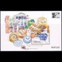 https://morawino-stamps.com/sklep/7735-large/kolonie-portug-makao-macau-bl37.jpg