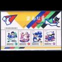 https://morawino-stamps.com/sklep/7739-large/republika-chiska-tajwan-bl60.jpg