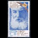 https://morawino-stamps.com/sklep/7851-large/kolonie-franc-republika-mali-republique-du-mali-522.jpg