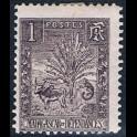 https://morawino-stamps.com/sklep/8191-large/kolonie-franc-madagaskar-i-tereny-zalezne-madagascar-et-dependances-59b.jpg
