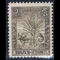 https://morawino-stamps.com/sklep/8193-large/kolonie-franc-madagaskar-i-tereny-zalezne-madagascar-et-dependances-60.jpg
