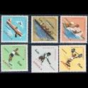 https://morawino-stamps.com/sklep/8322-large/kolonie-portug-angola-zamorska-prowincja-portugalii-provincia-ultramarina-de-angola-portugues-angola-441-446.jpg