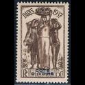 https://morawino-stamps.com/sklep/8366-large/kolonie-franc-francuskie-wybrzeze-kosci-sloniowej-francais-cote-d-ivoire-156-nadruk.jpg