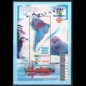 https://morawino-stamps.com/sklep/8503-large/kolonie-portug-brazylia-brasil-bl-107.jpg