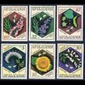 https://morawino-stamps.com/sklep/8511-large/bulgaria-3582-3587.jpg