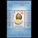 https://morawino-stamps.com/sklep/8537-large/kolonie-holend-indonezja-republika-indonesia-republic-bl-14.jpg