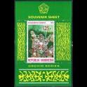 https://morawino-stamps.com/sklep/8539-large/kolonie-holend-indonezja-republika-indonesia-republic-bl-29.jpg