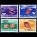 https://morawino-stamps.com/sklep/8611-large/tajwan-republika-chiska-taiwan-807-810.jpg