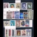 https://morawino-stamps.com/sklep/9087-large/austria-osterreich-rocznik-1977.jpg