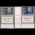 https://morawino-stamps.com/sklep/9139-large/izrael-israel-77-78.jpg